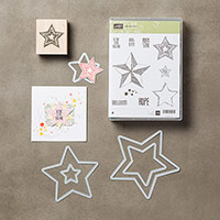 Be The Star Wood-Mount Bundle